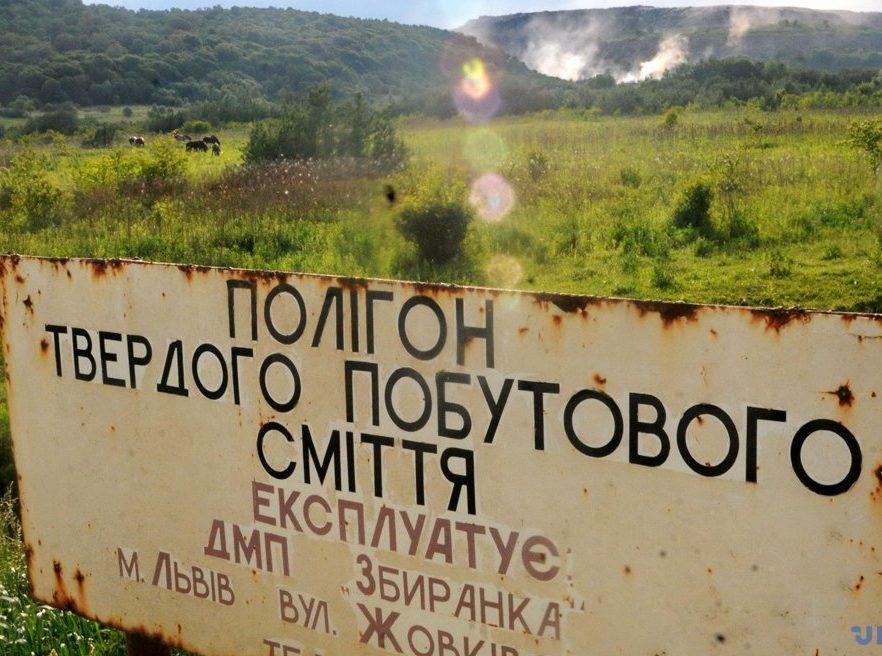 Схили на Грибовицькому сміттєзвалищі стабілізують для уникнення нового зсуву