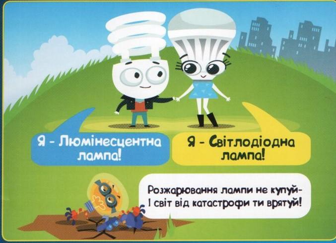 Фото: Get, U.N.D.P Україна