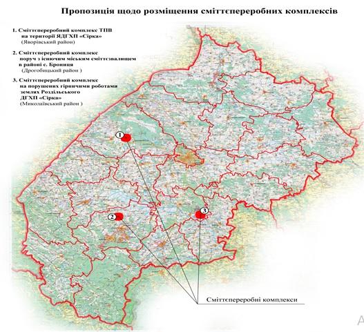 На Львівщині визначили ділянки для сміттєпереробного заводу