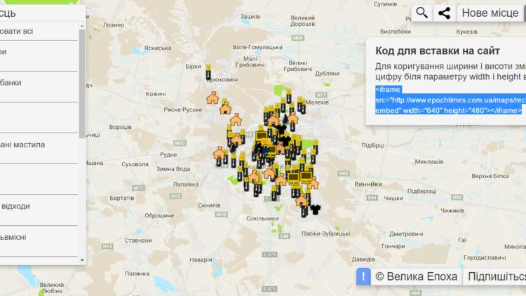 Куди здати відходи у Львові? Інтерактивна мапа