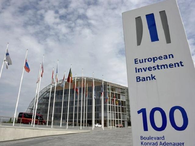 Співпраця з Європейським інвестиційним банком