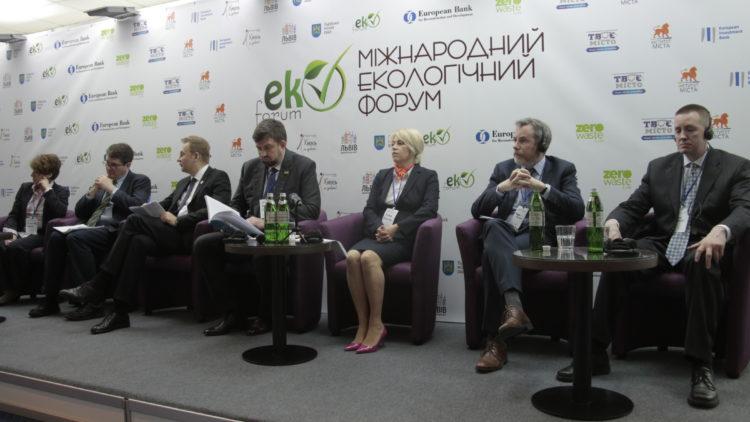 Екологічний форум у Львові: важливі акценти