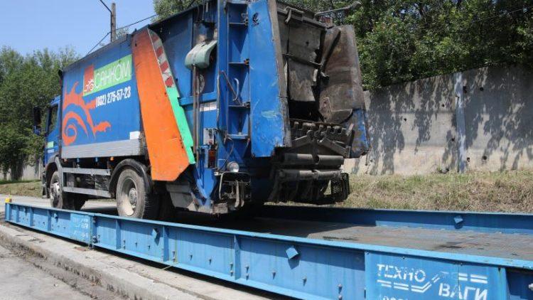 Тоннаж відходів, які вивозять зі Львова, фіксуватимуть: впродовж двох тижнів у Львові запрацюють три сміттєві ваги
