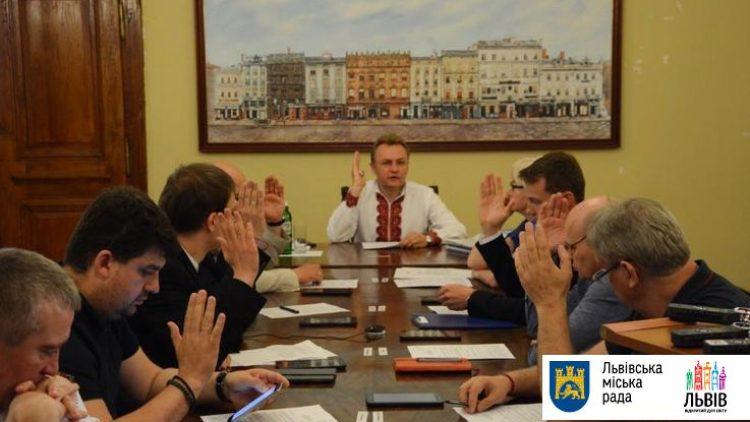ЛМКП «Львівтеплоенерго» стало замовником проектування будівництва сміттєпереробного комплексу