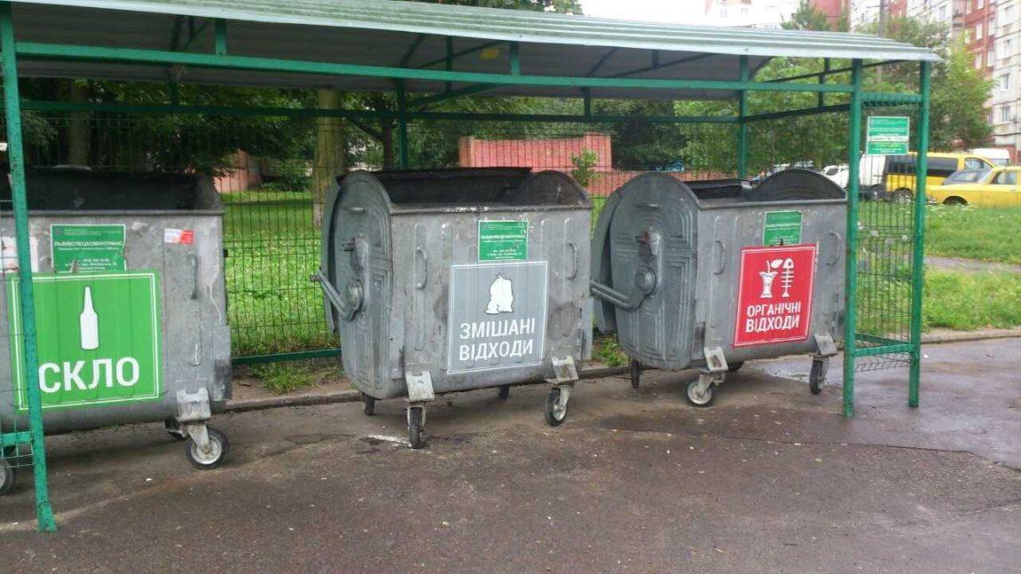 Львівська мерія погодила збільшення тарифів на вивезення сміття для населення
