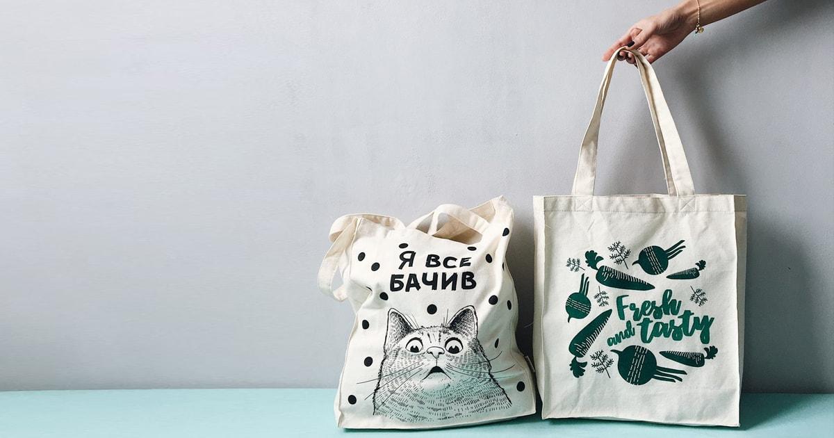 Всім торба: конструктивна розмова з нагоди Всесвітнього дня довкілля