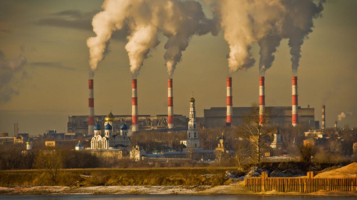 Які підприємства України найбільше забруднюють довкілля